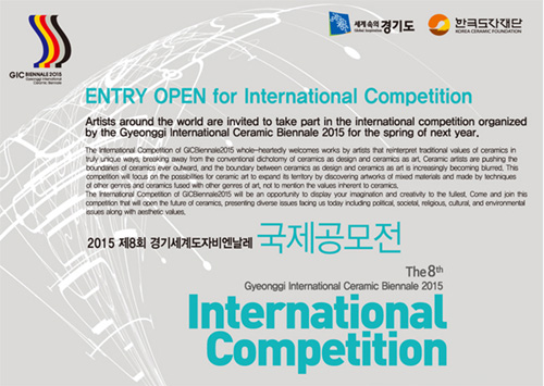 8th Gyeonggi International Ceramic Biennale 2015