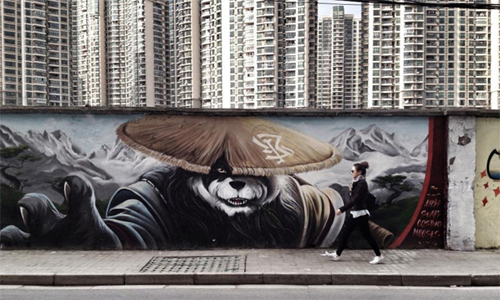 Picture from Mogashan road, the street of the M50 where the gallery is located in Shanghai. (unknown artist)