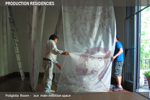 'ace Artist in residence International Program