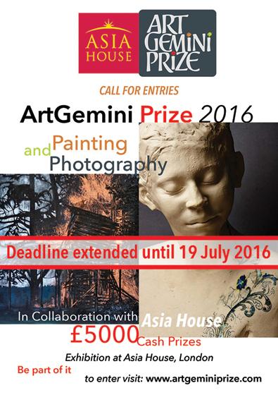 Gemini-Art-Prize