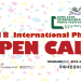 17th DongGang International Photo Festival 2018 OPEN CALL
