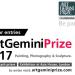 ArtGeminiPrize 2017
