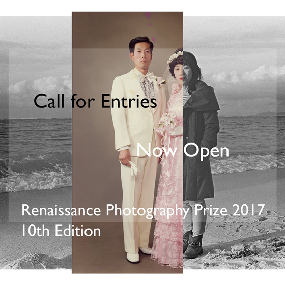 Call-for-entries-2017_inst_