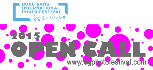 14th DongGang International Photo Festival
