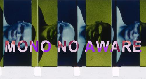 MONO NO AWARE IX : CALL FOR ENTRIES