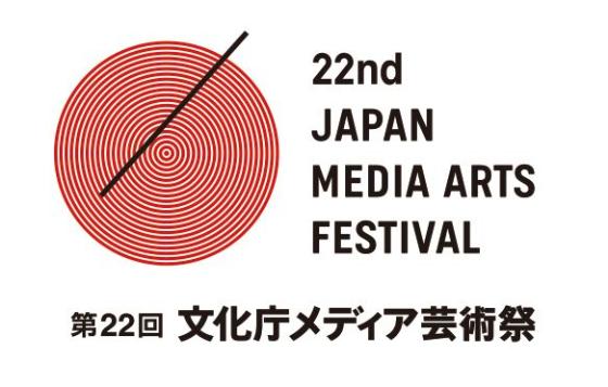 Japan-Media