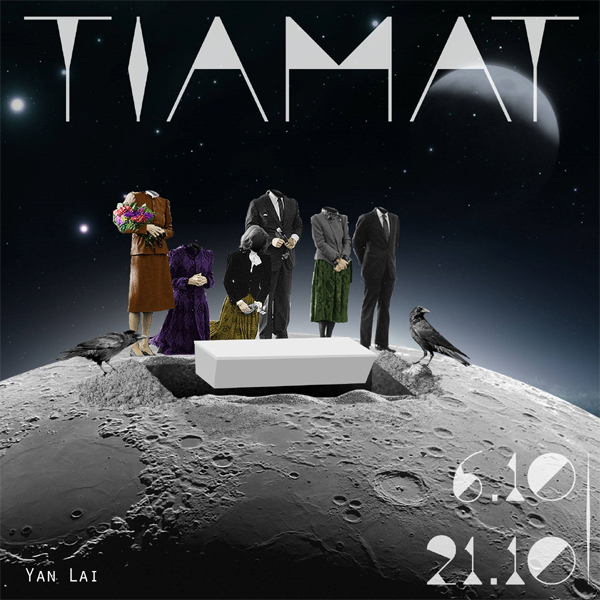 TIAMAT, All These Worlds Are Yours Except Earth