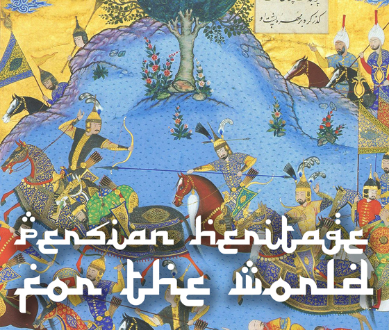 Persian Heritage to the World