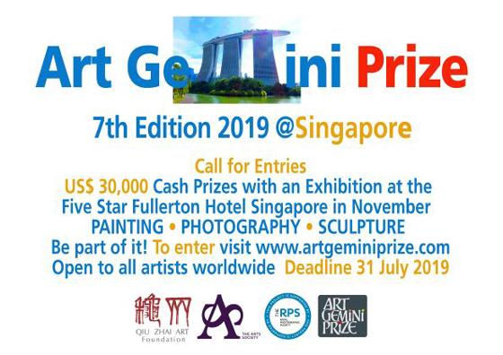 ArtGeminiPrize 2019 @Singapore