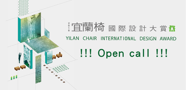 Yilan Chair International Design Award